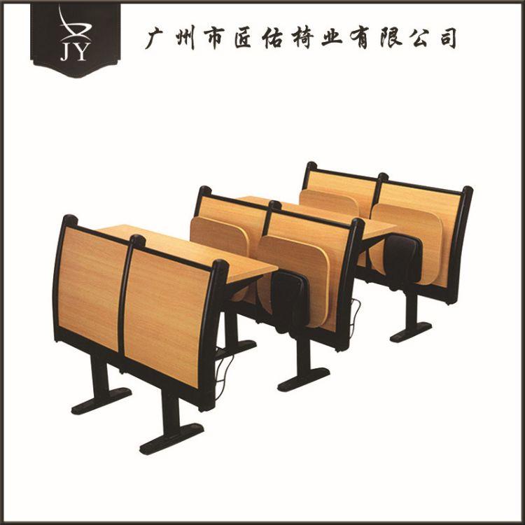 阶梯排椅、阶梯教室桌椅,大学课桌椅, 报告厅座椅 培训排椅 报告厅椅JY-802