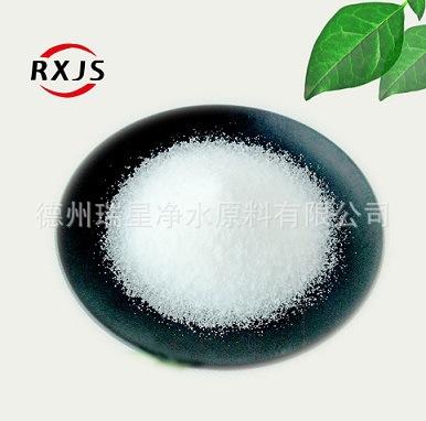 生产分散剂 0534-2310678