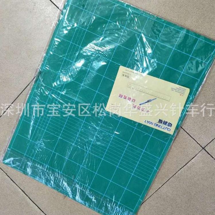 工具优质切割板A2 规格60cm*45cm 修正板