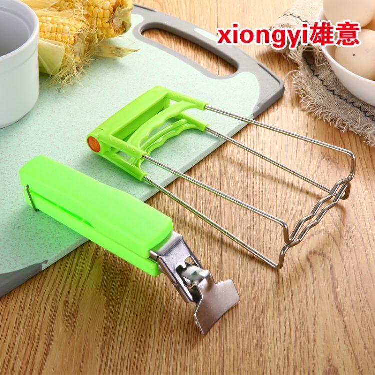 批发餐具防烫夹子 家用提盘子防烫神器 厨房小工具汤锅取碗夹
