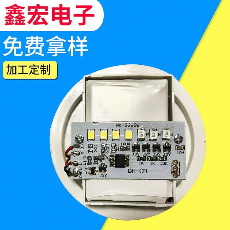 厂家定制生产七彩灯音乐底座 双灯LED硅胶配套底座发声发光机芯