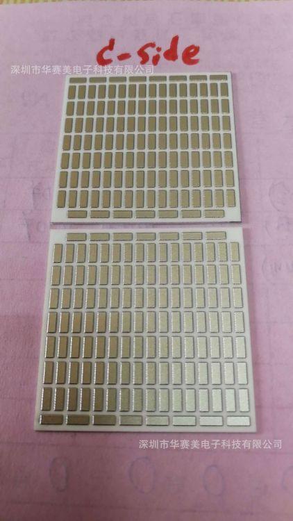 半导体致冷模组用陶瓷基板( Al2O3 DBC for TEM cooling)