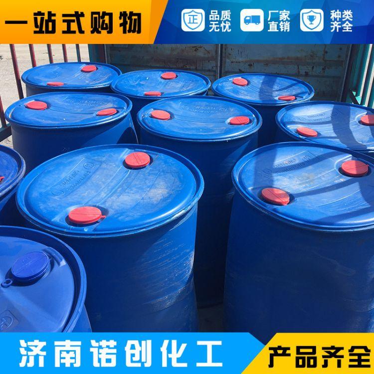 厂家直销氟钛酸(H2TiF6)六氟钛酸