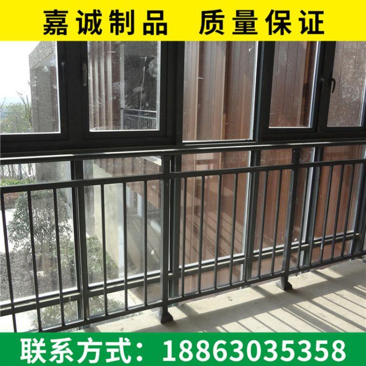 锌钢护栏阳台护栏 阳台防护设施加工定制 多种款式多种尺寸