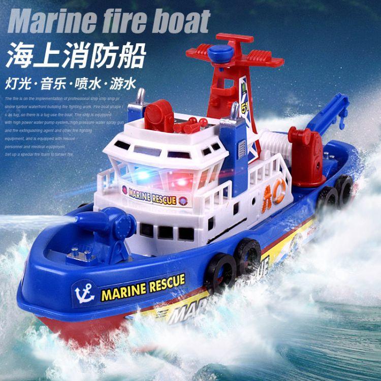 创意儿童电动消防船玩具 音乐发光喷水模型玩具船 地摊货源批发