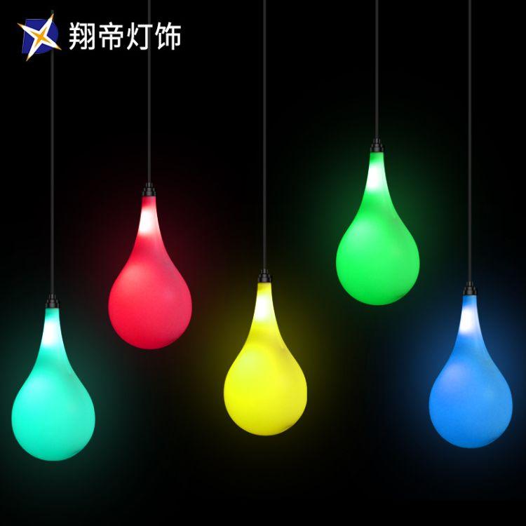 LED户外防水幻彩水滴灯 装饰灯圣诞灯饰灯光节灯展装饰灯厂家直销