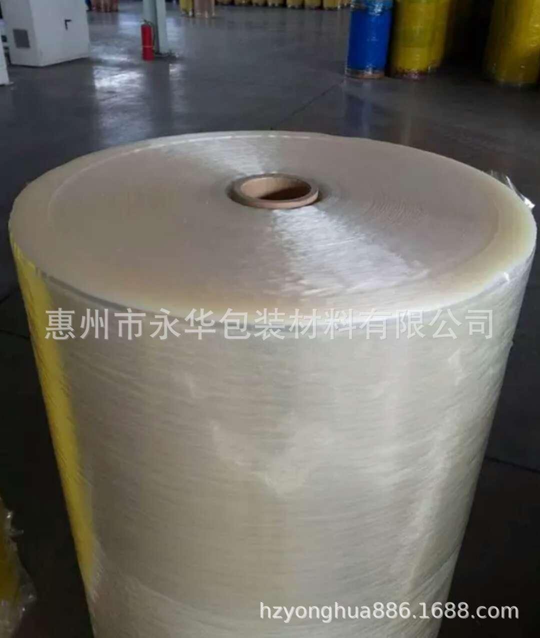 惠州厂家直销封箱胶带母卷透明胶带OPP半成品