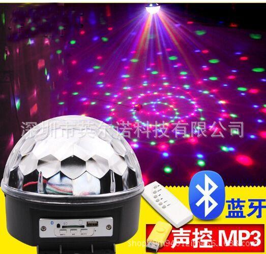 LED6色9色蓝牙mp3水晶魔球KTV酒吧DJ灯 七彩旋转激光舞台灯