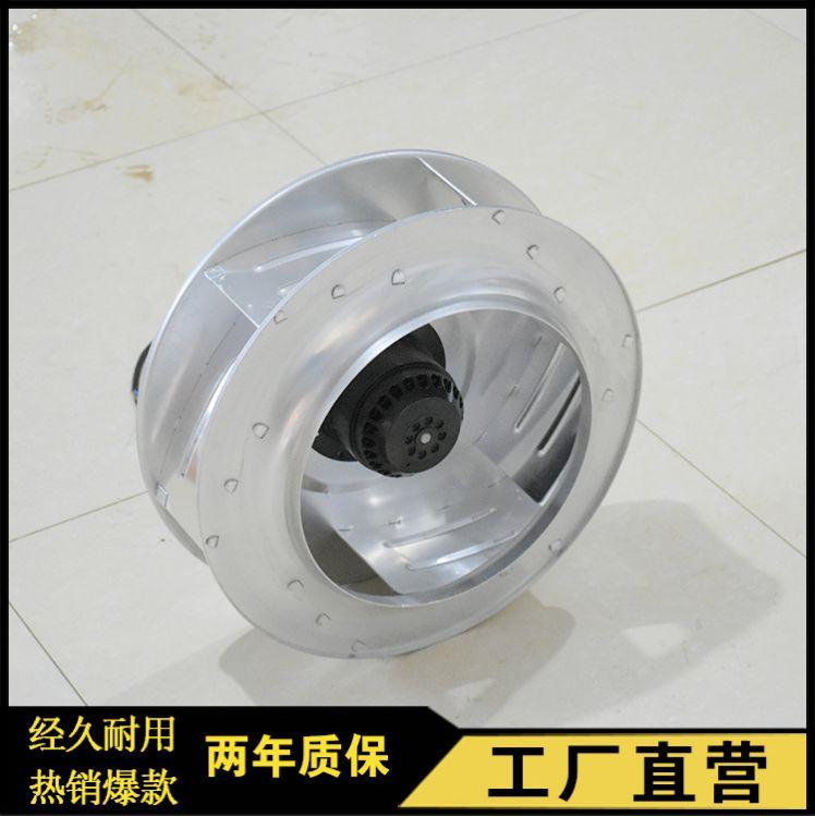 厂家热销后倾式离心风轮 叶轮 加工定制低噪音后倾离心叶轮