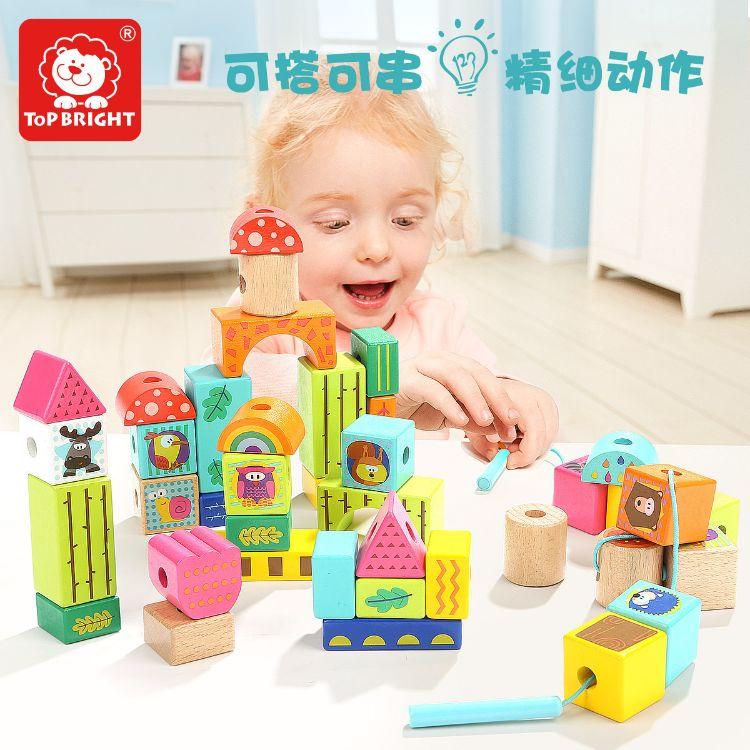 一两岁宝宝穿线儿童串珠益智玩具男生女孩穿珠子积木玩具1-2周岁3