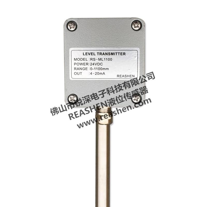 高温染色机液位传感器 锐深液位传感器 RSML液位传感器