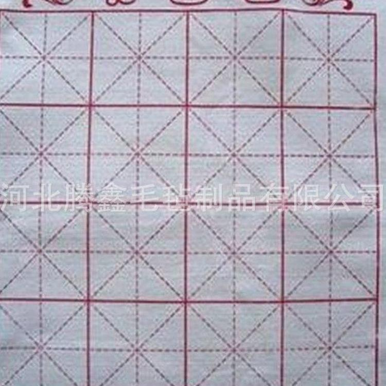 文房四宝50cm *50cm毛笔书法练习吸墨水16个米字格毯子书画毡垫子