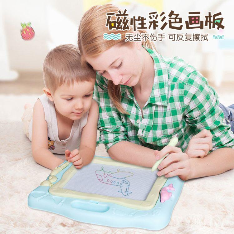 画板桌儿童彩色磁性画画画板涂鸦写字板学习用品玩具3岁幼儿早教