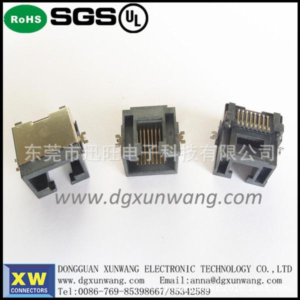 XW-C-106-08沉板5.5MMM 贴片式插座