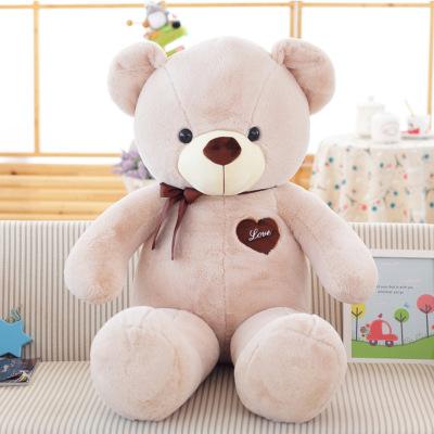 大熊毛绒玩具泰迪熊娃娃公仔可爱2米女生抱抱熊韩国送女友萌1.6米