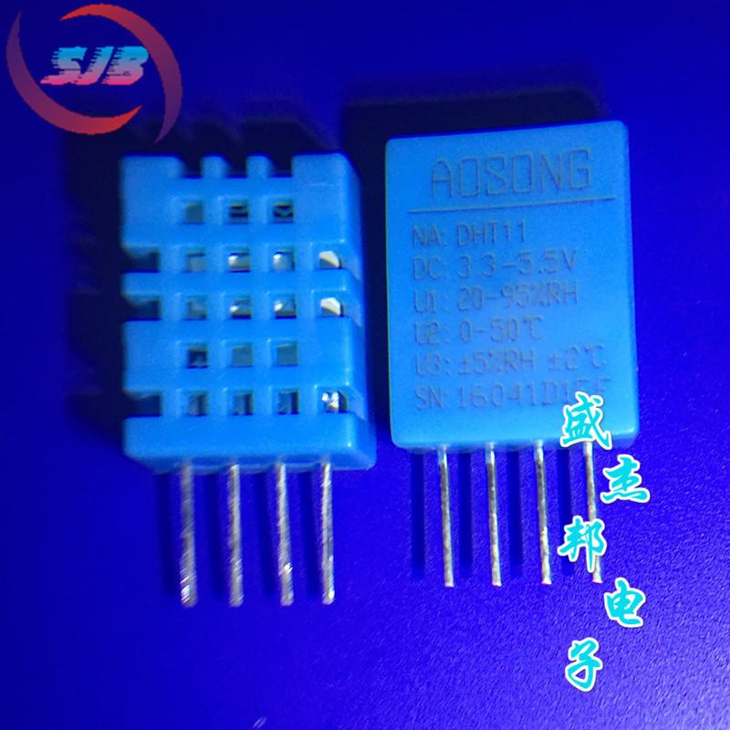DHT11 DIP4电容式温湿度传感器模块全新原装正品现货实物拍摄
