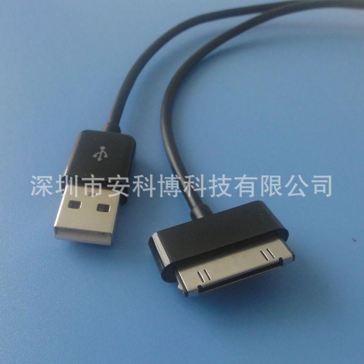 高品质 P1000数据线 GALAXY TAB平板电脑数据线 1米