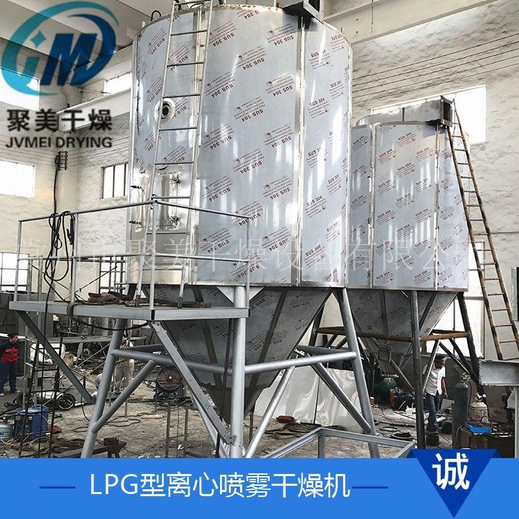 高速离心喷雾干燥机 提取浓缩喷雾干燥机