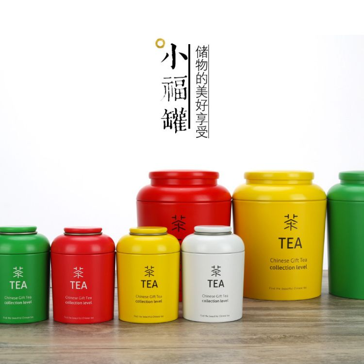 茶叶包装罐小青柑包装茶叶罐铁盒陈列展览装饰罐大红袍红茶铁罐子