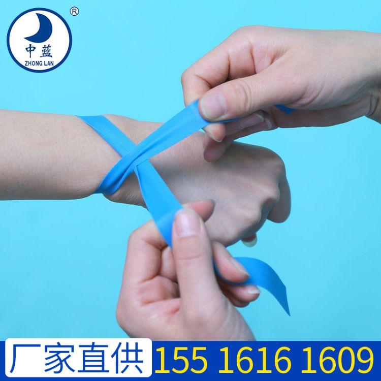 蓝天厂家直销 条形绕动脉止血带 优质压脉带 可定制