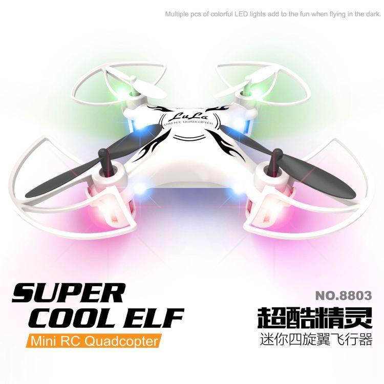 8803 2.4G迷你4轴飞行器 6轴陀螺仪直升飞机超酷灯光 玩具飞机