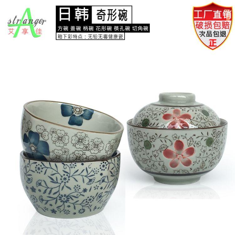 日本餐具 创意筷孔碗带盖厚边碗切角四方碗  韩式仿古青花瓷zakka