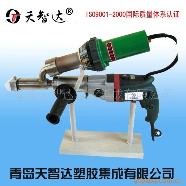 天智达TZD-A手提式塑料挤出式焊枪