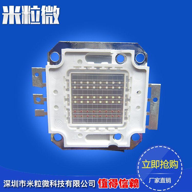厂家直销 50W全彩集成光源灯珠 高压大功率集成光源 批发