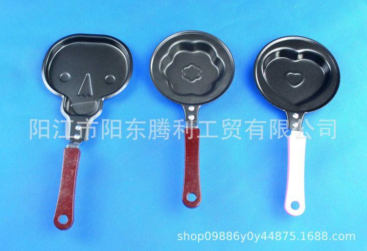 厂家直销 DIY迷你早餐煎蛋锅 创意爱心煎鸡蛋锅 不粘锅无油烟创意