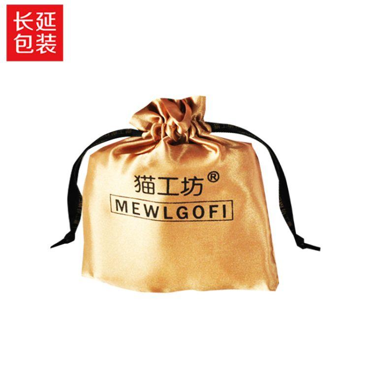 厂家定做时尚环保色丁布袋 精美饰品包装袋广告宣传袋可印logo