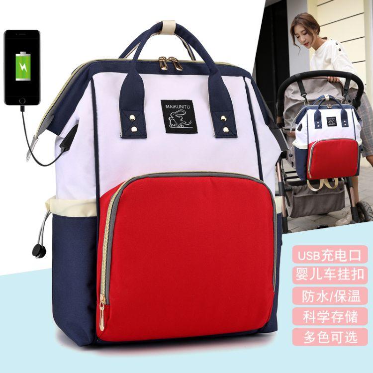 充电USB背包妈咪包大容量母婴包防水时尚双肩背包奶瓶多功能外出