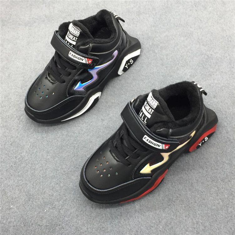 品牌童鞋男童运动鞋 儿童鞋子加绒冬鞋男孩棉鞋 2018新款男孩鞋