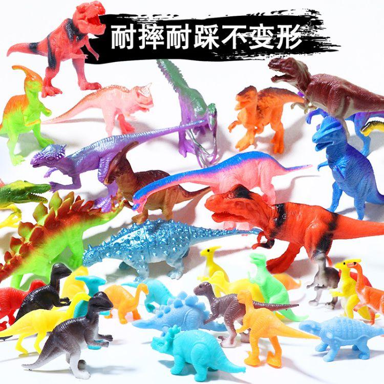 仿真恐龙模型玩具套装塑胶恐龙霸王龙侏罗纪世界场景男孩小孩玩具