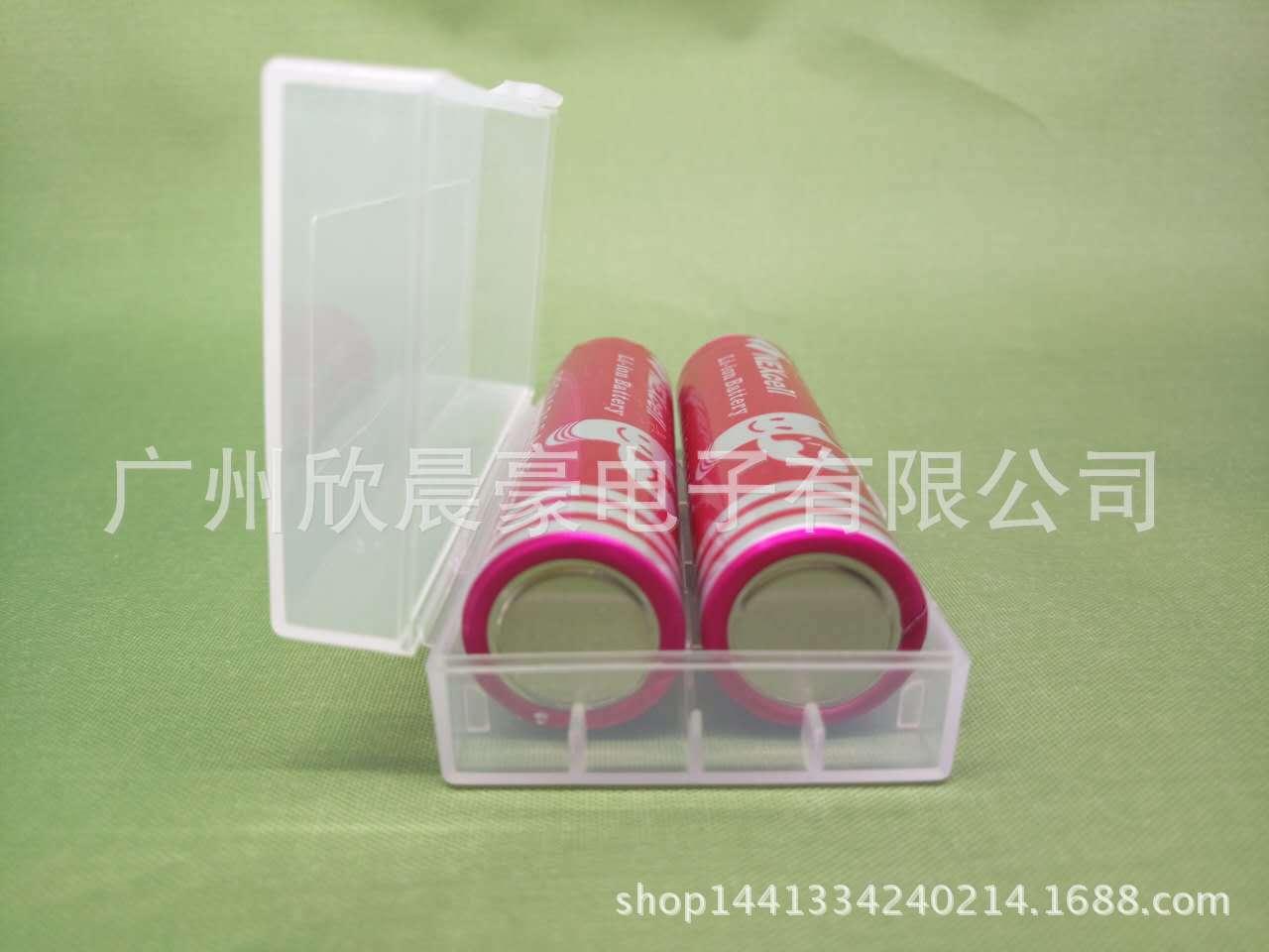 厂价直销 18650电池收纳盒 可装2节