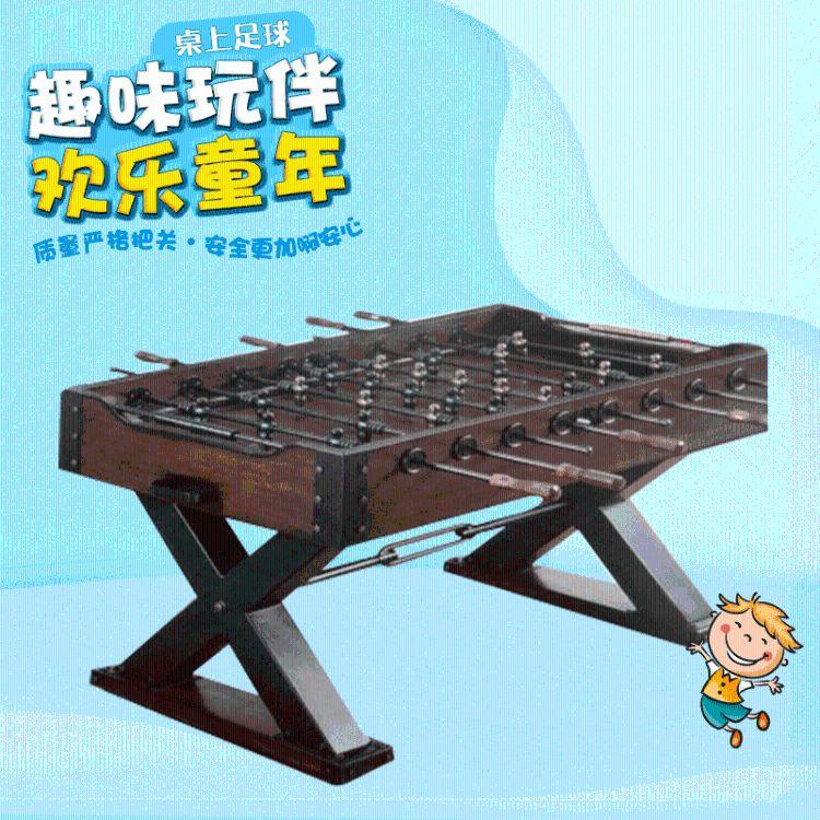 东莞厂家批发桌上足球桌8杆 趣味休闲益智室内桌上足球桌配件定制