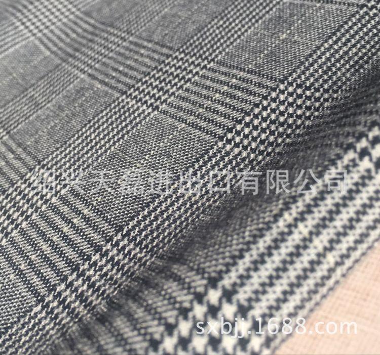 厂家直销TR四面弹面料 弹力混纺格子西装布 休闲西服面料