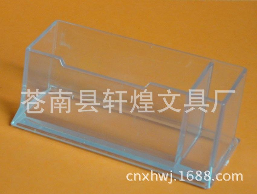 现货供应注塑名片座ps名片盒/塑料明片盒 台式名片盒/透明名片盒