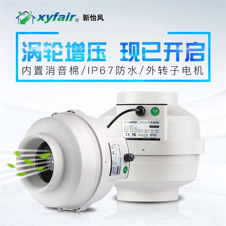 新怡风 大功率涡轮增压管道风机 强力抽油烟风机