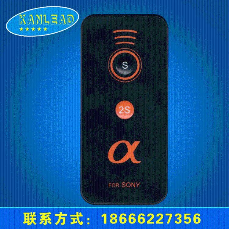 KANLEAD 红外超薄相机遥控器 相机遥控器厂家生产