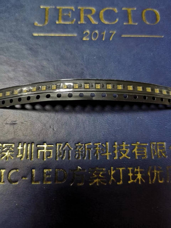 5V可编程智能IC灯珠 LED装饰电器配件 XT1511全彩流动效果LED