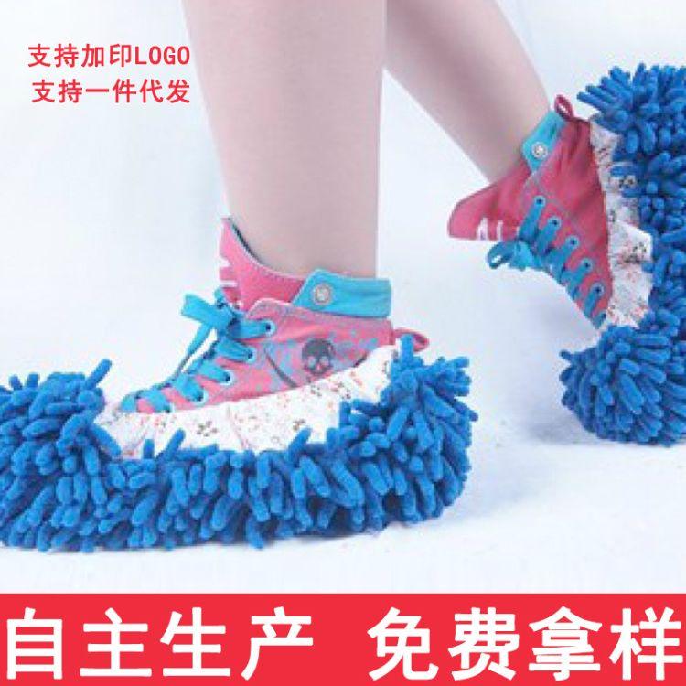 【本店热卖】雪尼尔懒人擦地鞋套(2只一包售)