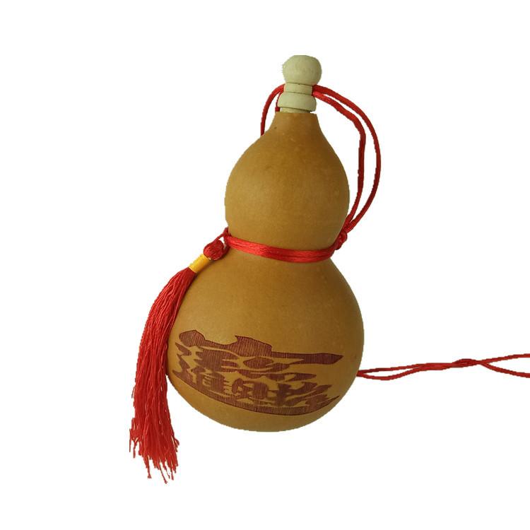 酒葫芦 天然精品小号酒葫芦 雕刻招财进宝葫芦挂件批发货号688