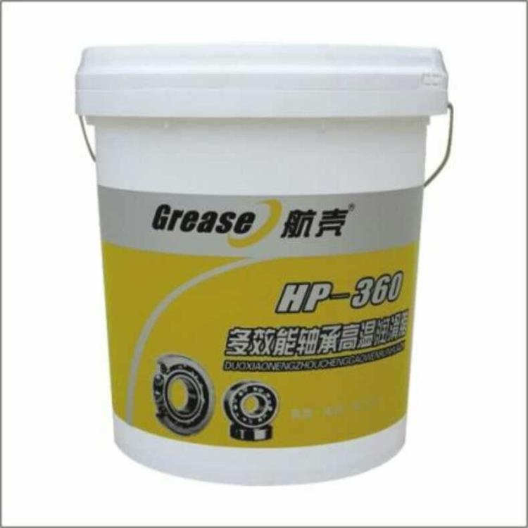 厂家生产高温脂  重型机械专用脂  重汽保轮脂  工业润滑黄油