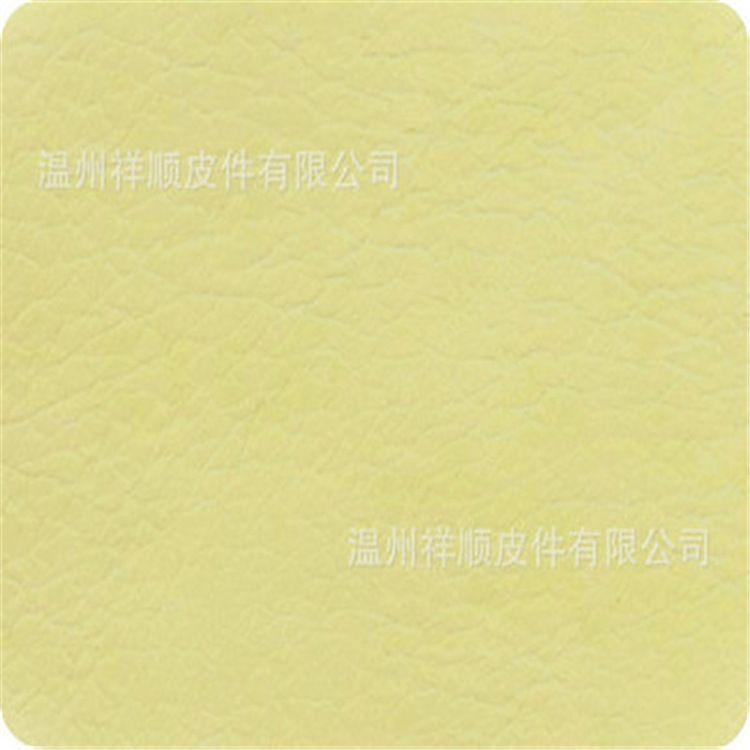 淡季特价 米黄色YELLOW/G1004猪皮头层 0.5-0.7mm鞋里革