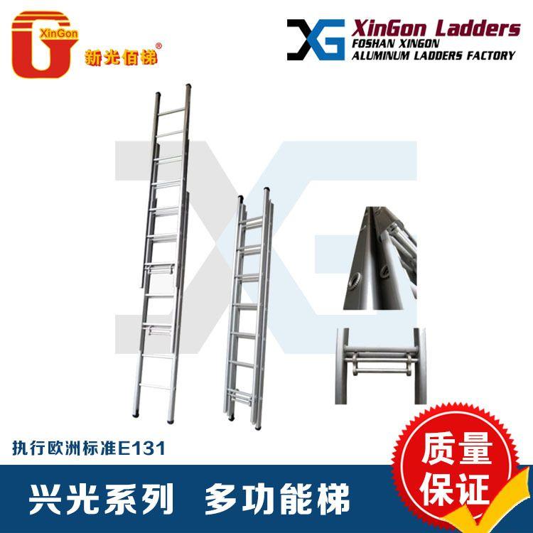 【兴光铝梯】铝合金伸缩梯 云梯 绳梯 消防梯