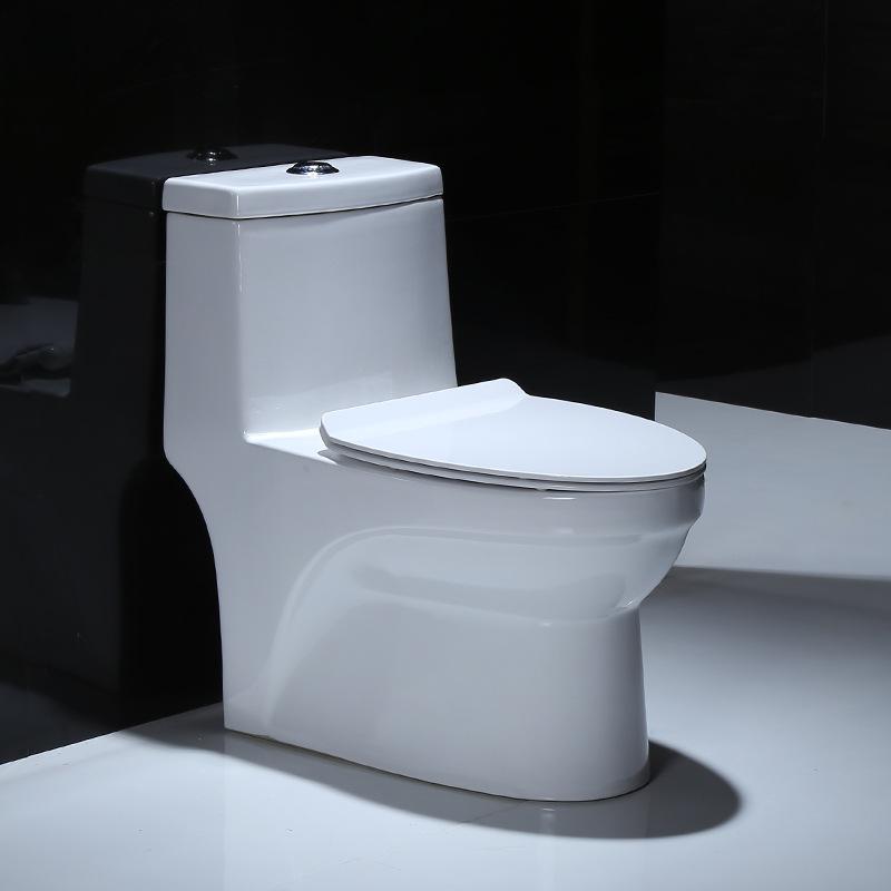 小体家用酒店工程洁具马桶连体座便器坐便器节水静音座厕马桶