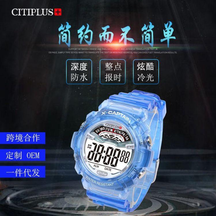 学生必备闹钟电子手表儿童运动手表环保材质儿童不锈钢电子手表