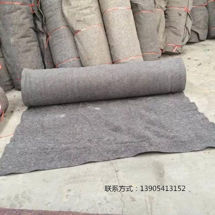 厂家专业生产出售-大棚 公路 家居包装用-防寒保温针刺无纺布
