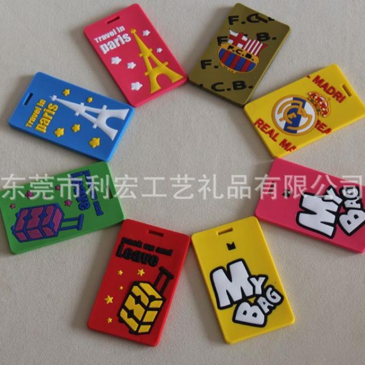 东莞专业实力厂家专业生产PVC行李牌卡通创意时尚特色礼品行李牌