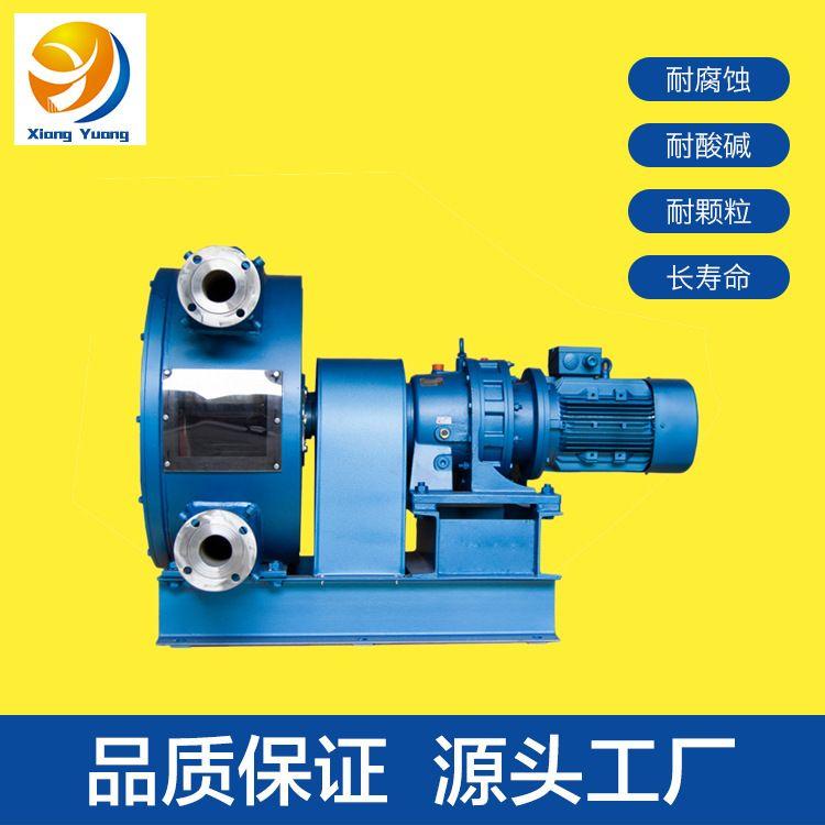上海乡源电解废渣软管泵质量说话直销供应品牌商家规格齐全信誉保证